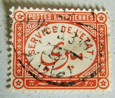 1893 Egypt stamp brown - used