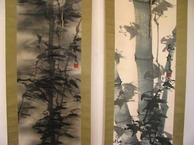 CHINESE PAINTING HANGING SCROLL CHINA ANTIQUE VINTAGE OLD PICTURE BAMBOO 269i