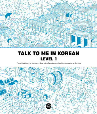 [ Learning Korea ] Talk To Me In Korean Level. 1 Textbook Hanguel