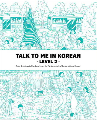 [ Learning Korea ] Talk To Me In Korean Level. 2 Textbook Hanguel