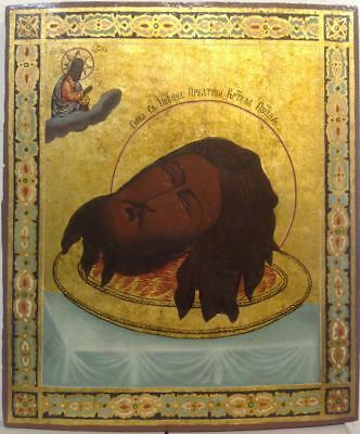 "Antique 19c Russian Hand Painted Wood Icon ""head of John the Baptist"""