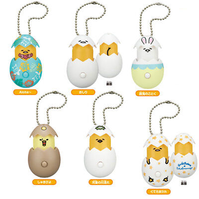 Gudetama Blind Box Bag Won/'t Move Lazy Egg 1 Random Gashapon Toy Figure