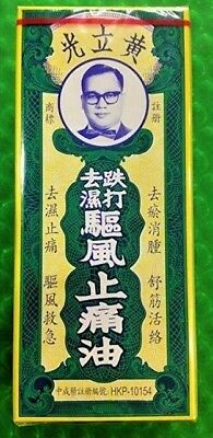 Wong Lop Kong Medicated Oil 30ml Relief Aches, Pain & Muscle.