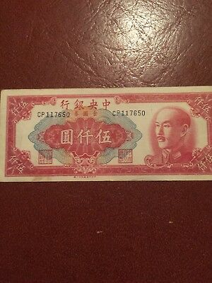 China 1949 5000Yuan Paper Money  AU/UNC #A408