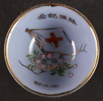 Antique Japanese Military WW2 RED CROSS FLAG MEDIC army sake cup