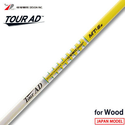 GRAPHITE DESIGN GOLF JAPAN Tour AD MT for WOOD from JPN GRAPHITE SHAFT 18aw