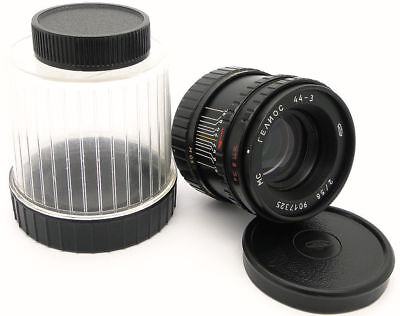 ⭐NEW⭐ MC HELIOS 44-3 58mm f/2 Russian Made in USSR by MMZ ⇒ BelOMO Lens M42 MINT