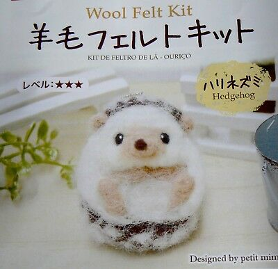 JAPAN Daiso wool felt handcraft kit Hedgehog / needle felting animal kit English