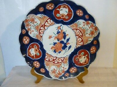 Antique/Vintage Japanese Imari Plate/Charger & Period Brass Stand.