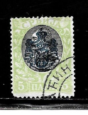 Serbia Stamps- Scott # 69/A10-5p-Canc/LH-1903-04-Overprinted-NG