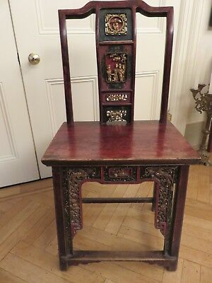 Chinese Decorative Wooden Chair With Coloured Carved Panels