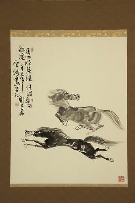 Chinese PAINTING HANGING SCROLL Horse OLD VINTAGE PIC Antique China BOX c790