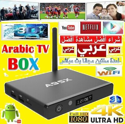Best Mini Arabic iptv 1080p HD Android tv box WiFi internet- 2 year Free-UHD