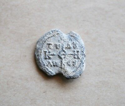 Byzantine Lead Seal/ Bleisiegel Of Theophylactus Hypatus And Imperial Officer