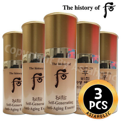 The history of Whoo Self-Generating Anti-Aging Essence 8ml x 3pcs (24ml) EX 2019