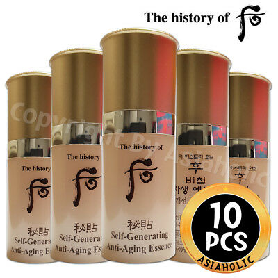 The history of Whoo Self-Generating Anti-Aging Essence 8ml x 10pcs (80ml) EX2019