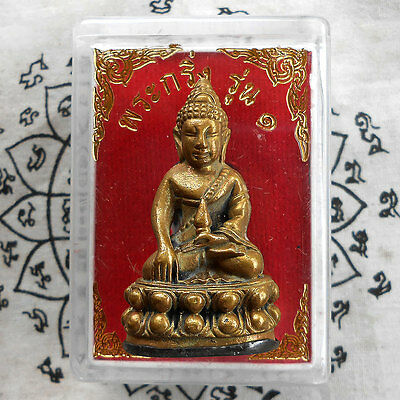 Brass Phra Kring, First Version, LP Fan Powerful Budha Amulet Life Protect Lucky