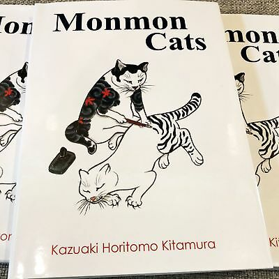 Horitomo - Monmon Cats - Japanese Tattoo Reference Flash Book