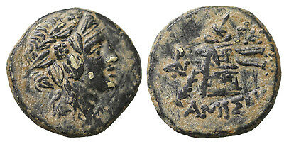 AMISOS. Pontos. 2nd-1st Cent BC Time of Mithradates VI Bronze XF #g123