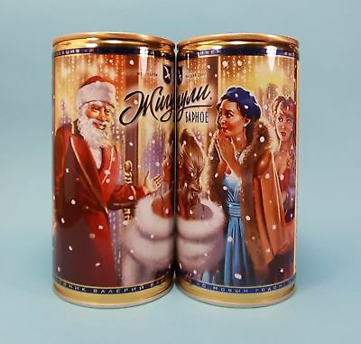 Zhiguli empty beer steel can № 25 Pin-up from Russia 900 ml