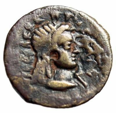 "Ptolemaic Kingdom of Egypt: Ptolemy III Euergetes AE16 ""Head of Libya"" Good Fine"