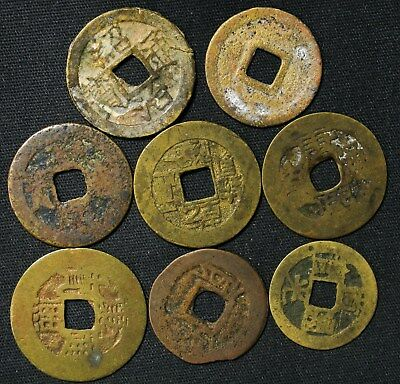Lot of 8 Old Ancient China Coins