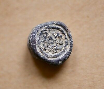 BYZANTINE LEAD SEAL/ BLEISIEGEL OF OFFICER THEODORE  (7th cent.). EXCELLENT!