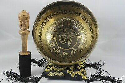 "7"" OM Mandala Tibetan Mantra and Symbol Carving Handmade 7 Metal Singing Bowl"