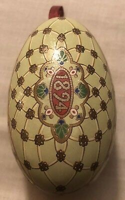 Faberge Egg of Renaissance 1894 Decorative Tin / Box / Ornament by Vincenzo