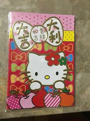 6 Pc Hello Kitty Chinese New Year Red Envelope Lucky Money