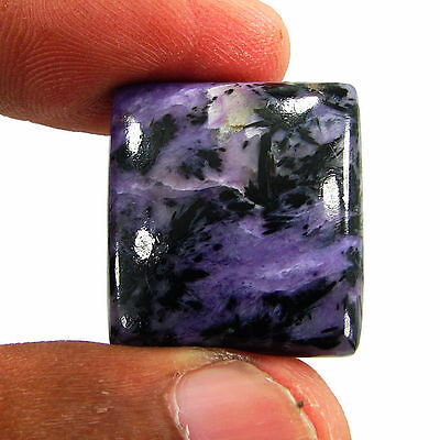 32.80 Ct Natural Russian Charoite Loose Gemstone Designer Cabochon Stone - 15694