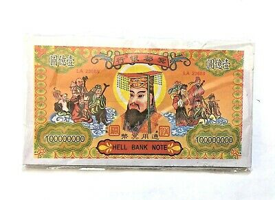Ancestor Joss Paper Chinese Heaven Hell Money Large Notes $100,000,000 (75)