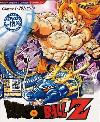 Anime DVD DBZ Dragon Ball Z Vol 1 - 291 End Complete Japan Animation IT048