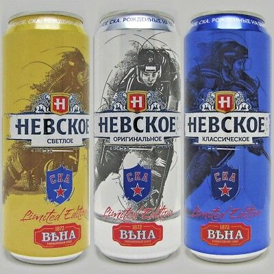 Nevskoe HC SKA set of 3 beer cans from Russia 0.5 L