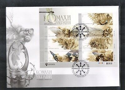 2018 Ukraine Insects, Butterfly, Fauna, Bee FDC BLOCK WITH HOLOGRAM