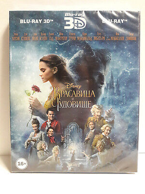 Beauty and the Beast  2017 (2Disc Set) Blu-Ray 3D+2D+Special Features (English)