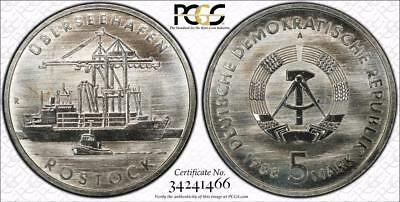CHEAP! East Germany 1988-A 5 Mark, Rostock, PCGS MS67