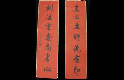 A Pair of Old Long Chinese Fine Handwriting Calligraphy Paper Couplets Marks