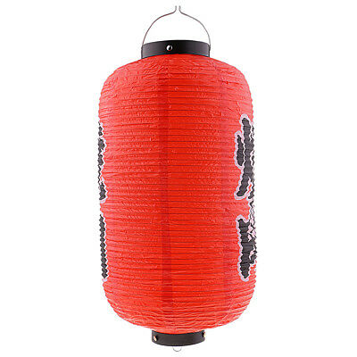 PVC Japanese Cuisine Lantern Party Restaurant Outdoor Advertising Decor F