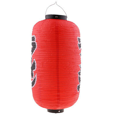 PVC Japanese Cuisine Lantern Party Restaurant Outdoor Advertising Decor B
