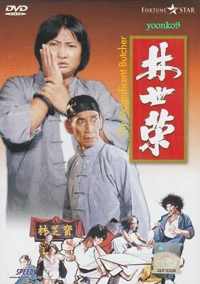 Magnificent Butcher (1979) DVD Movie _ English Sub_ Region 3 _ Sammo Hung