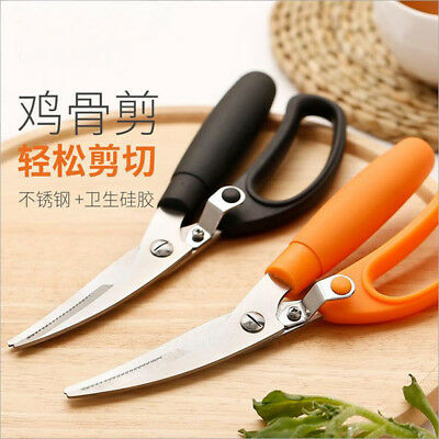 Strong Kitchen Shears Stainless Steel Poultry Fish Chicken Bone Scissors