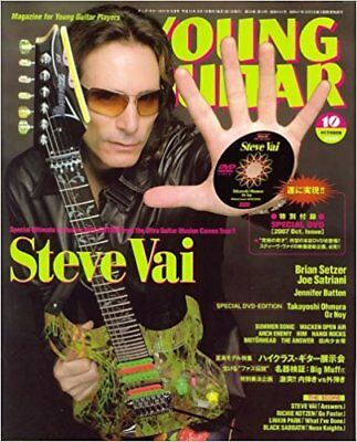 YOUNG GUITAR 2007 October 10 Music Magazine Japan Book STEVE VAI