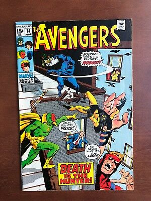 Avengers #74 (1970) 7.5 VF Marvel Key Issue Comic Bronze Age Black Panther Stan