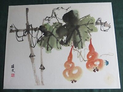 VINTAGE Original Signed CHINESE WATERCOLOUR BRUSH PAINTING - GOURDS WITH LEAVES