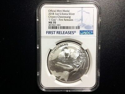 2018 Korea-Chiwoo-Cheonwang 1Oz Silver medal NGC-MS70 First Release