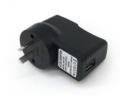 Catit Replacement USB Adapter Only 50043