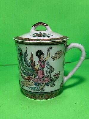 Hand Painted Tea Cup with Lid Free Shipping