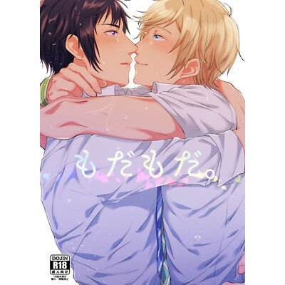 NEW! Dange Prompto x Noctis MOTEL Final Fantasy XV 15 YAOI Doujinshi
