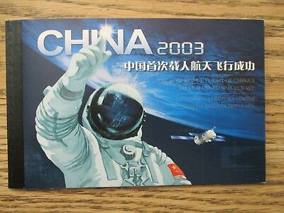 China 2003 Stamp booklet complete